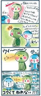 2012_1129_02.jpg