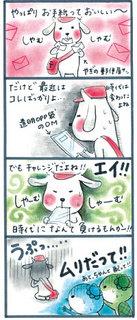 2012_1129_03.jpg