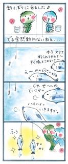 2013_0401_02.jpg
