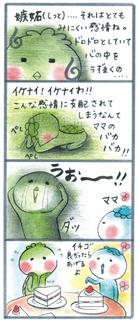 2013_0516_02.jpg
