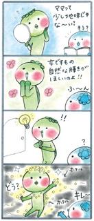 2013_0607_01.jpg