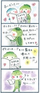 2013_0607_03.jpg