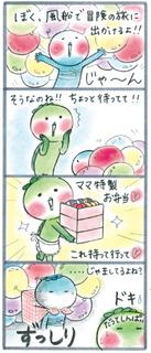 2013_0701_02.jpg