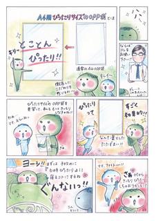 hyoushi_0002.jpg