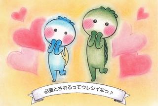 love-img.jpg
