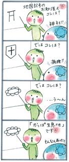 mel-0508_02.jpg