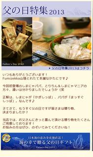 mel-0520_02.jpg