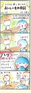 mel-0520_03.jpg