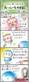 mel-0722_03.jpg