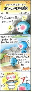 mel-0927_03.jpg
