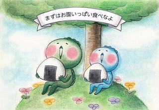 naoshi2.jpg